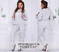 Светло-серый спортивный костюм большого размера недорого Украина