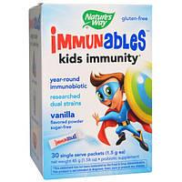 Natures Way, Immunables, детский иммунитет, порошок со вкусом ванили, 30 пакетиков, 1,5 г каждый