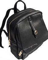 Черный женский рюкзак с пуговицей