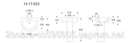Умывальник с Пьедесталом (610*490*850 мм) NEMO, фото 2