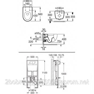 Комплект: Подвесной Унитаз + Сиденье PRO Инсталляция MERIDIAN-N, фото 2