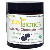 Sunbiotics, Пробиотические шоколадные сердечки, 30 сердечек, 2 унции (56 г)