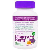 SmartyPants, Complete, Пробиотик для Взрослых, Лимонный Крем, 60 Жевательных Сладостей