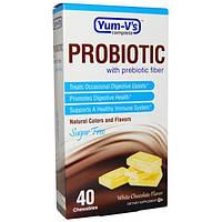 Yum-Vs, Пробиотик с пребиотическими волокнами, без сахара, со вкусом белого шоколада, 40 жевательных конфет