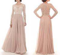 Золотисто Бежевое Кружевное Платье в Пол на Свадьбу