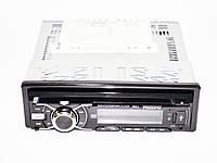 DVD Автомагнитола Pioneer DEH-8500UBG магнитола USB+Sd съемная панель