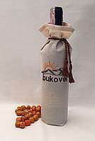 Торбинка для пляшки з вином