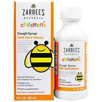 Zarbees, Детский сироп от кашля с темным медом, натуральный вишневый ароматизатор, 4 жидких унций (118 мл)
