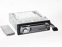 DVD Автомагнитола Sony CDX-GT460U магнитола USB+Sd съемная панель