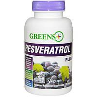 Greens Plus, Ресвератрол+, 120 капсул на растительной основе