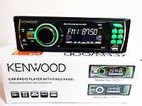 Автомагнитола Kenwood 1055 магнитола Aux+ пульт (4x50W)