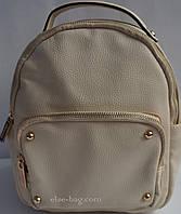 Маленький рюкзак с передним карманом