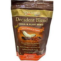 Spectrum Essentials, Смесь семян чиа и льна декадент, кокос-какао, 12 унций (340 г)