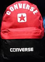 Рюкзак молодежный спортивный Converse