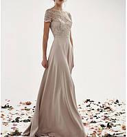 Бежеве вечірнє плаття довге в підлогу на весілля,випускний,будь-яке торжество