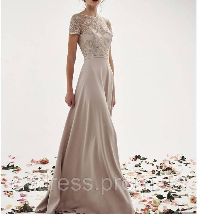 Бежеве вечірнє плаття довге в підлогу на весілля 3da3f7e8ab5fc