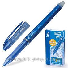 Ручка Pilot Frixion Point (Пиши-стирай) 0.5мм