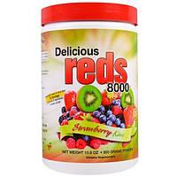 Greens World, Вкусные красные 8000, клубника и киви, 10,6 унций (300 г)