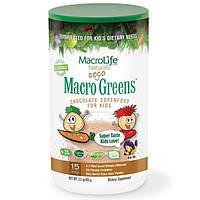 Macrolife Naturals, Макро зелень - какао, особо питательный шоколадный продукт для детей, 95 г (3,3 унции)