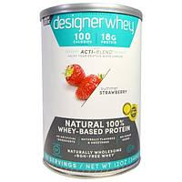 Designer Protein, Дизайнерская молочная сыворотка, с Акти-Бленд, натуральный 100%-ный белок на базе молочной сыворотки, летняя клубника, 12 унций (340