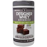 Designer Protein, Дизайнерская сыворотка, улучшенный 100% сывороточный белок из молока коров, выкормленных на траве, со вкусом шоколадных помадок,