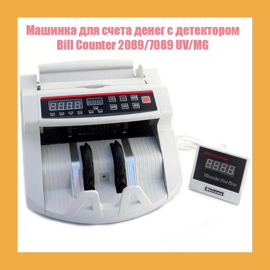 """Машинка для счета денег c детектором Bill Counter 2089/7089 UV/MG  - Интернет магазин """"BINZIN"""" в Броварах"""