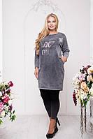Туника-платье варенка больших размеров