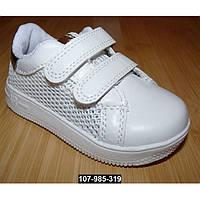 Летние дышащие кроссовки, 21-31 размер, сетка, кожаная стелька, супинатор, 107-985-319