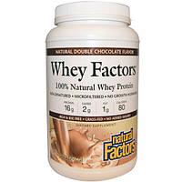 Natural Factors, Whey Factors, 100% натуральный сывороточный белок, с натуральным вкусом двойного шоколада, 2 фунта (907 г)
