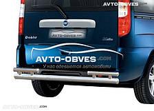 Нижняя защита заднего бампера Fiat Doblo II 2001 - 2012 (на стойках)