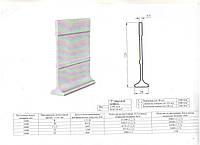 Лаги (ригеля) стеклопластиковые (120), фото 1