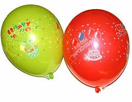 """Воздушные шары """"З Днем Народження"""" 10""""(25см) пастель ассорти В упак: 100шт"""