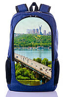 Рюкзак New Design Киев, фото 1