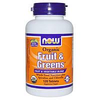 Now Foods, Organic, фрукты и зелень, 120 таблеток