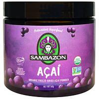 Sambazon, Натуральный сублимированный порошок из ягод асаи, 90 г