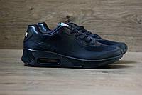 Кроссовки мужские Nike Air max 90 Hyperfuse 2147 темно-синие