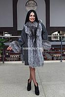 Пальто из  альпаки + мех чернобурки, длина 90 см. Под пояс , фото 1