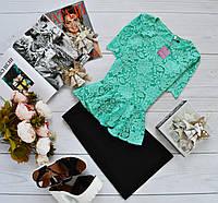 Костюм: гипюровая кофта-баска  + юбка микродайвинг черная!!!