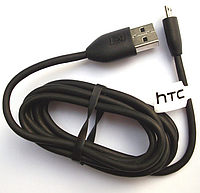 Кабель USB Cable HTC