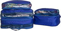 Сумки-органайзеры для вещей в чемодан, 5шт синий