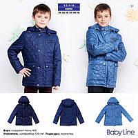 Демисезонная куртка для мальчика «стёганная» сasual от производителя V 115-16 BABYLINE (TM: Libellule)