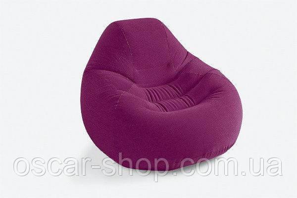 Надувне крісло мішок Intex Інтекс Deluxe Beanless Bag Chair