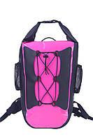 Рюкзак водонепроницаемый Extreme 30L розовый