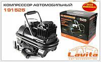 Автомобильный компрессор Lavita LA 191525