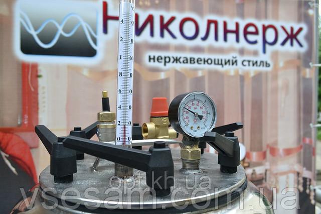 Бытовой автоклав Блеск-14 + ручки зажимные /Николаев/