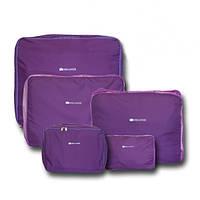 Сумки-органайзеры для вещей в чемодан, 5шт фиолетовый