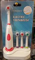 Електрична зубна щітка Electric ToothBrush