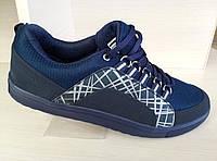Турецкие мужские кроссовки (40-44)