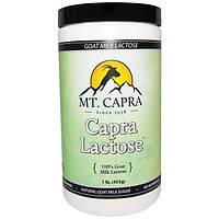 Mt. Capra, Капра лактоза, 1 фунт (453 г)
