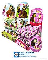 Шоколадное яйцо Маша и Медведь с сюрпризом 24 шт